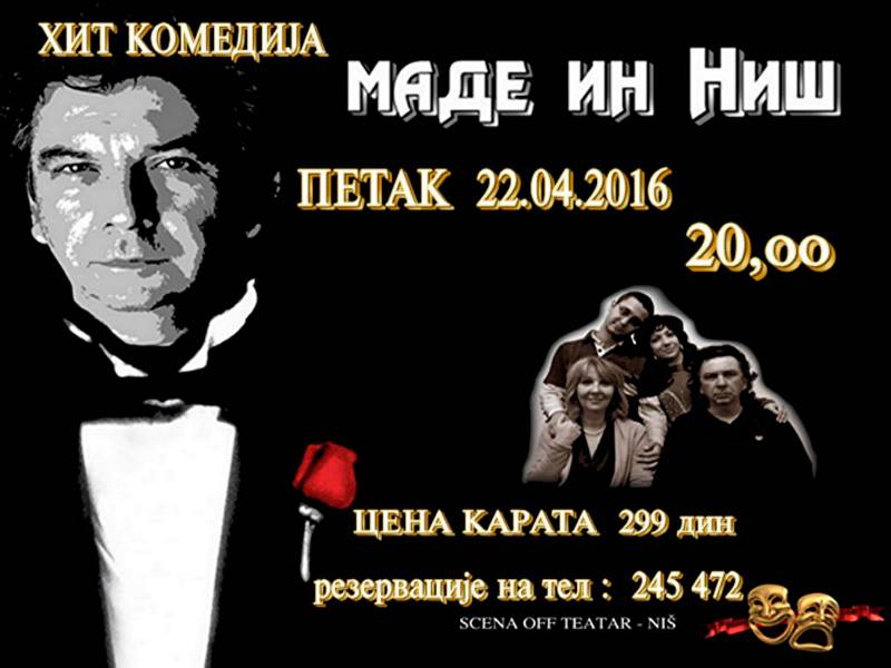 Made in Nis 22.04.